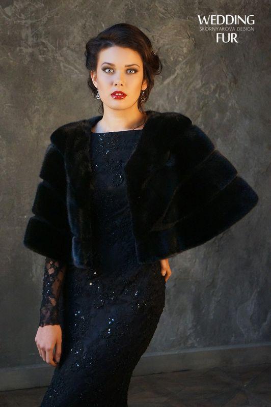 Накидка на вечернее платье из норки.Дизайн Скорняковой О. Цвет коричн и черн